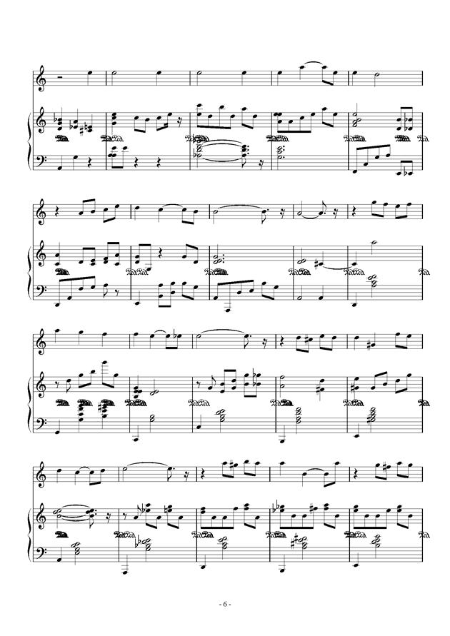 ハナノヨワサ钢琴谱 第6页