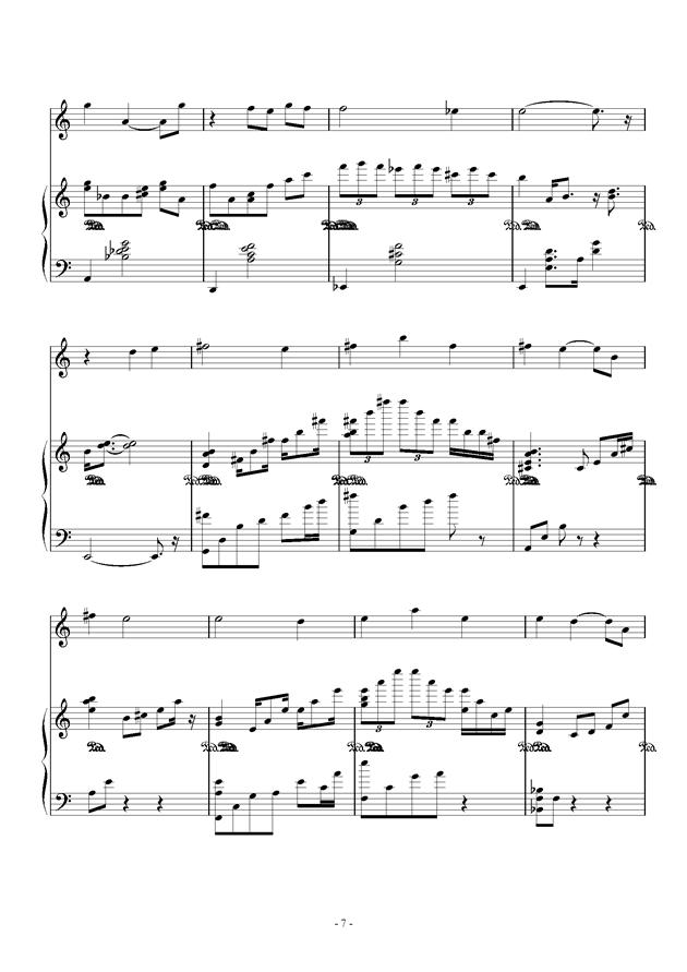 ハナノヨワサ钢琴谱 第7页