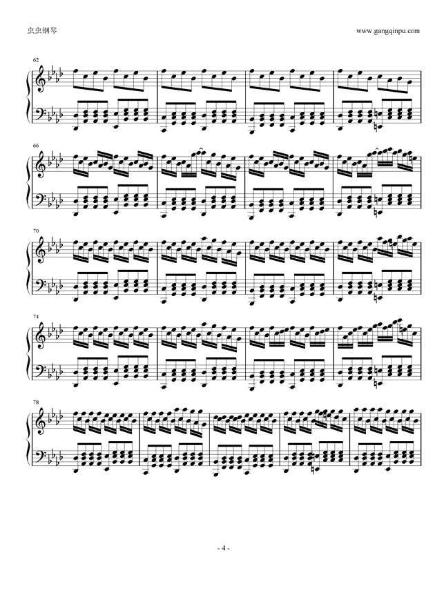 Taketori Hishou钢琴谱 第4页
