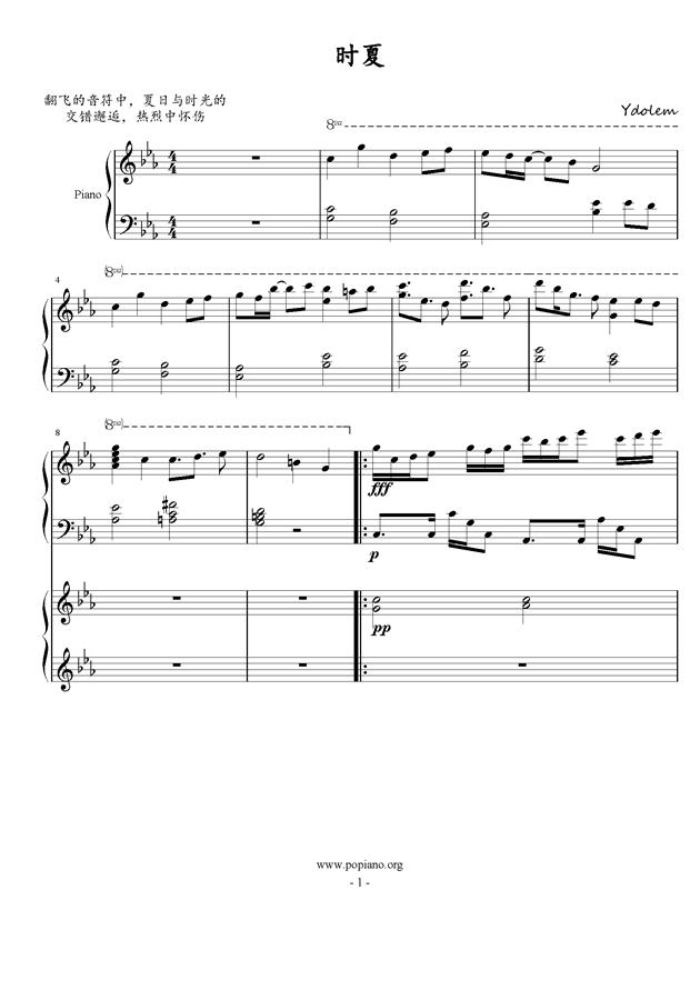 时夏钢琴谱 第1页