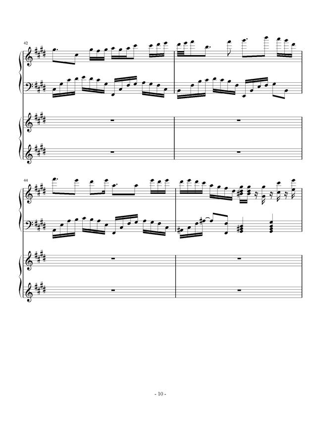 时夏钢琴谱 第10页