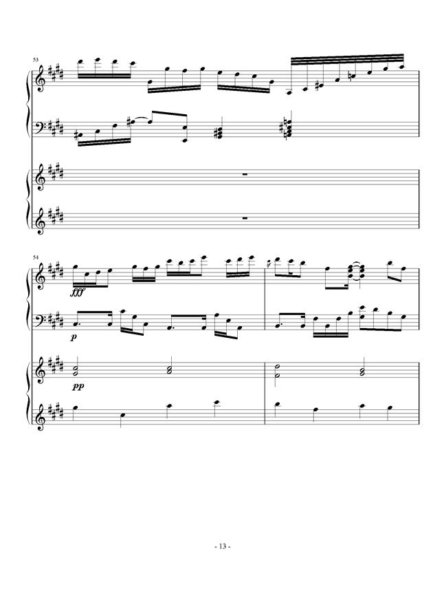 时夏钢琴谱 第13页