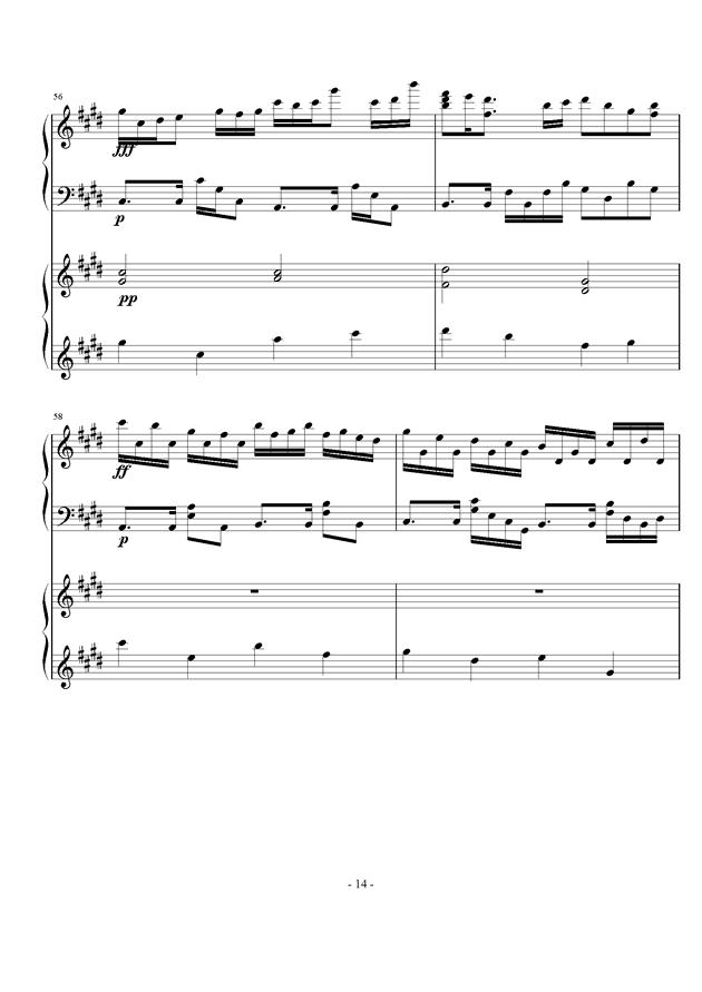 时夏钢琴谱 第14页