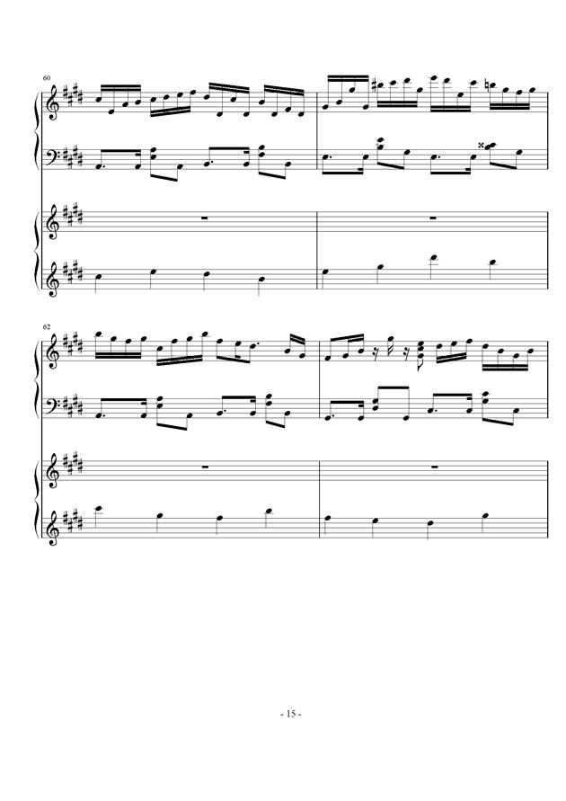 时夏钢琴谱 第15页