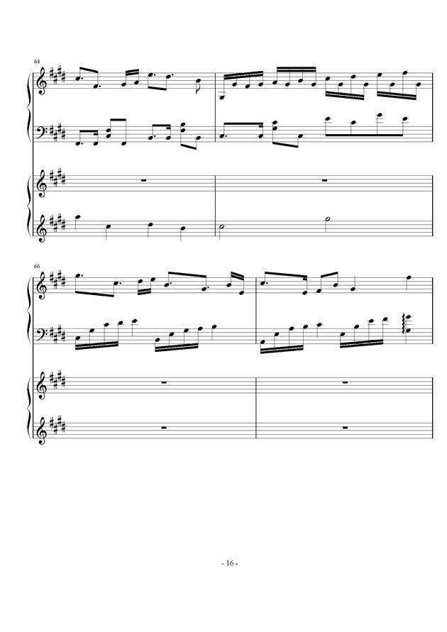 时夏钢琴谱 第16页
