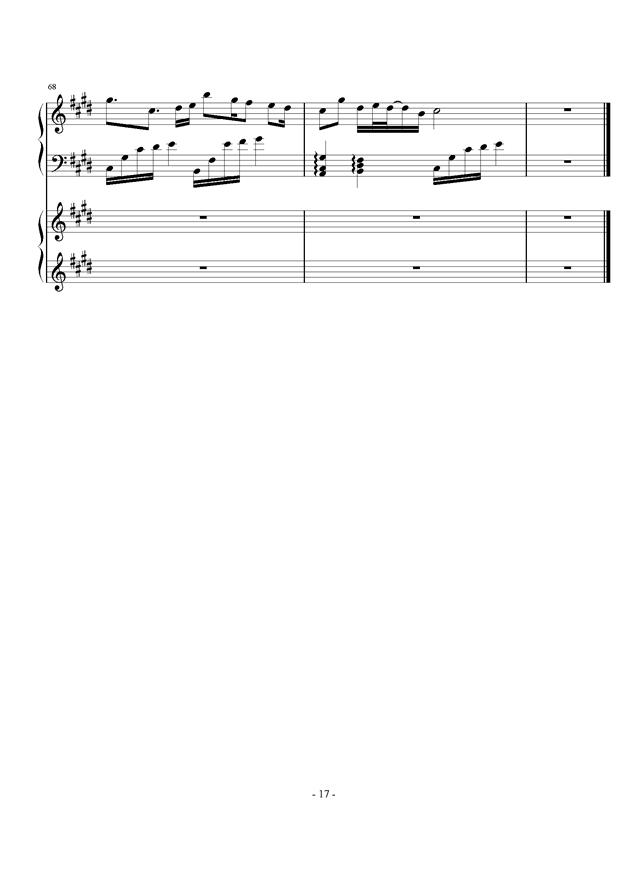 时夏钢琴谱 第17页