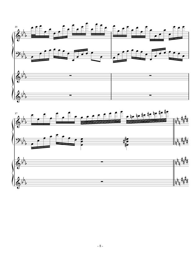 时夏钢琴谱 第8页
