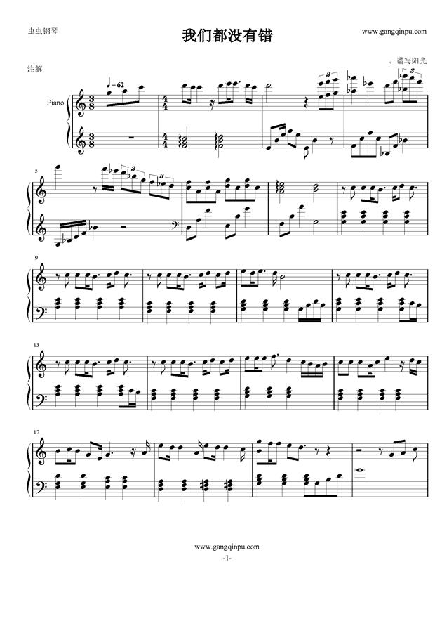 误前尘曲谱_醉梦前尘钢琴曲谱简谱