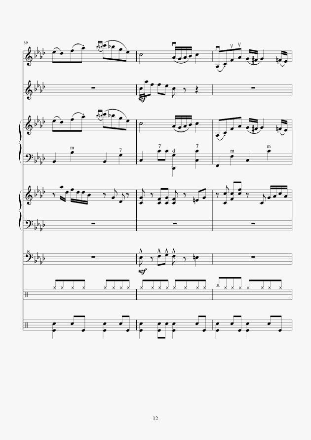 Quo Vadis钢琴谱 第12页