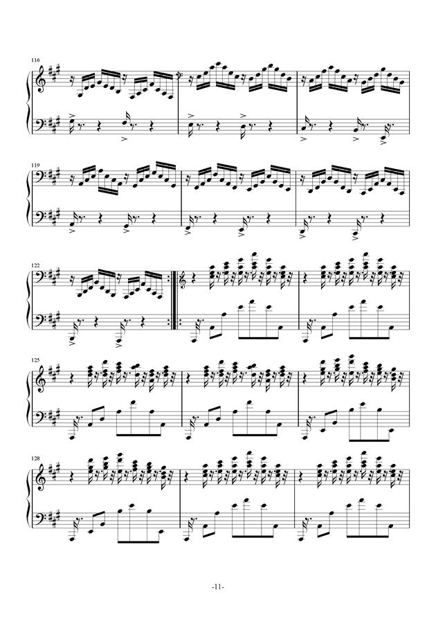 summer holiday钢琴谱 第11页