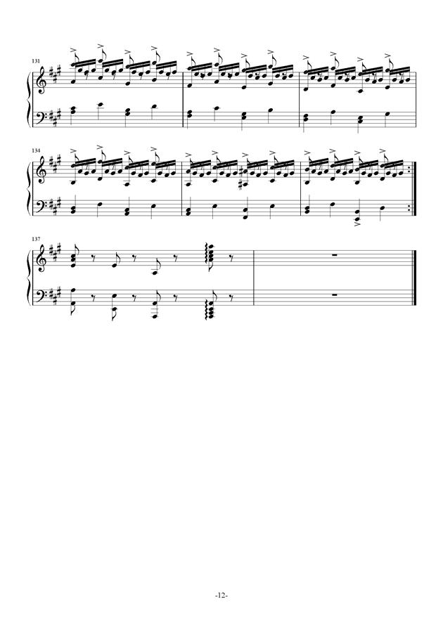 summer holiday钢琴谱 第12页