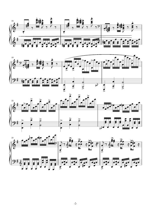 summer holiday钢琴谱 第2页