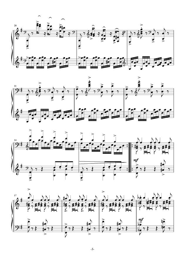 summer holiday钢琴谱 第3页