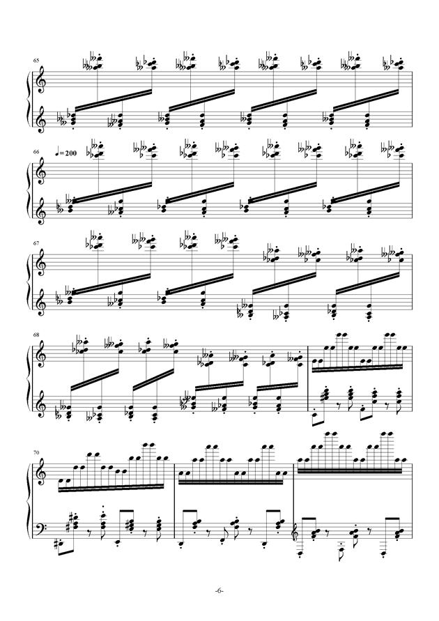 summer holiday钢琴谱 第6页