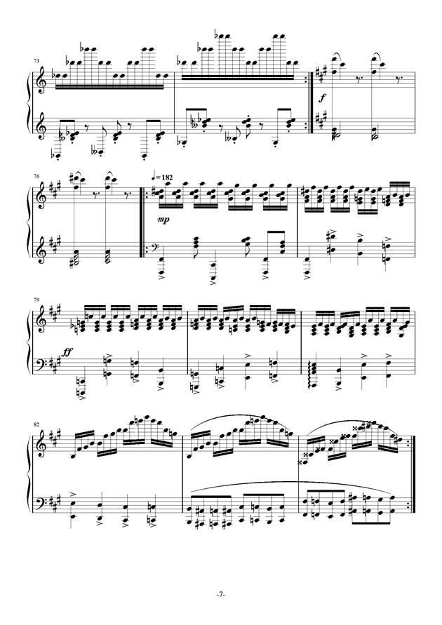 summer holiday钢琴谱 第7页