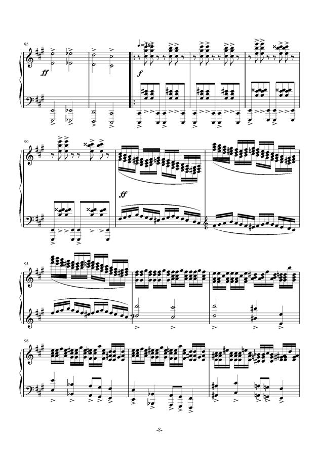 summer holiday钢琴谱 第8页