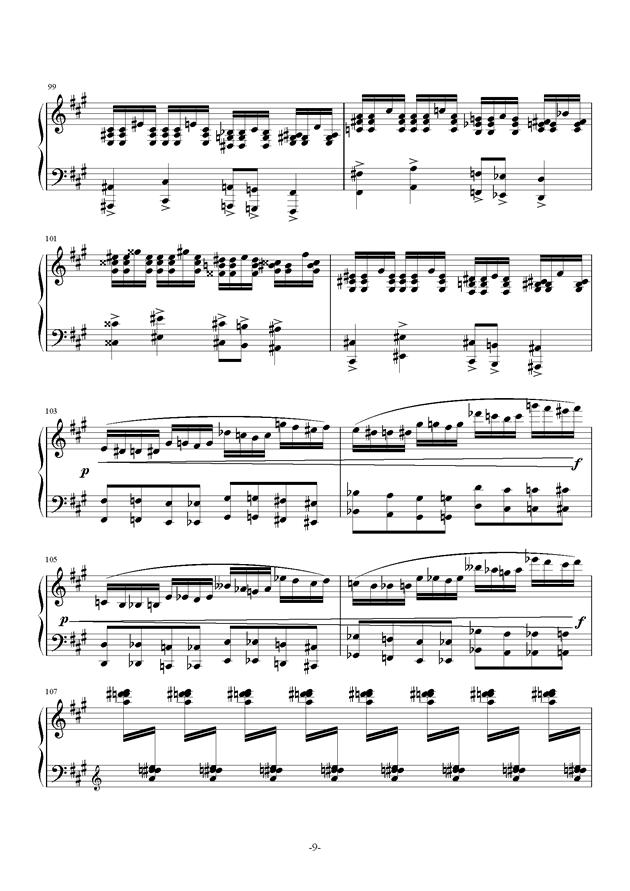 summer holiday钢琴谱 第9页