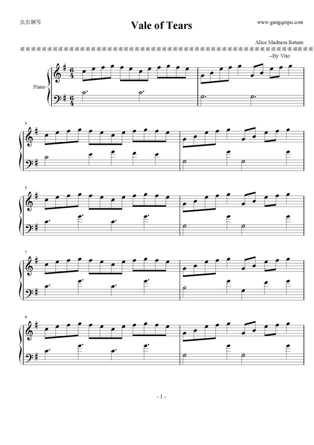 泪水谷钢琴谱 第1页