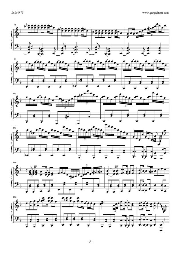 千本樱钢琴谱 第5页