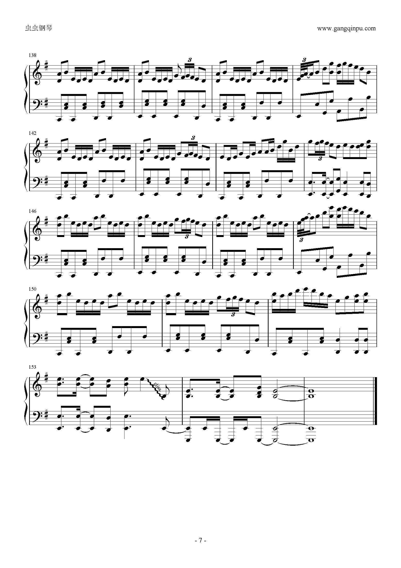 千本樱钢琴谱 第7页