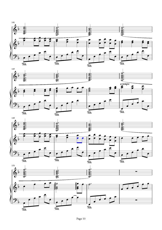 千与千寻和卡农合奏钢琴谱 第10页