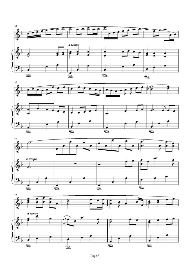 千与千寻和卡农合奏钢琴谱 第3页