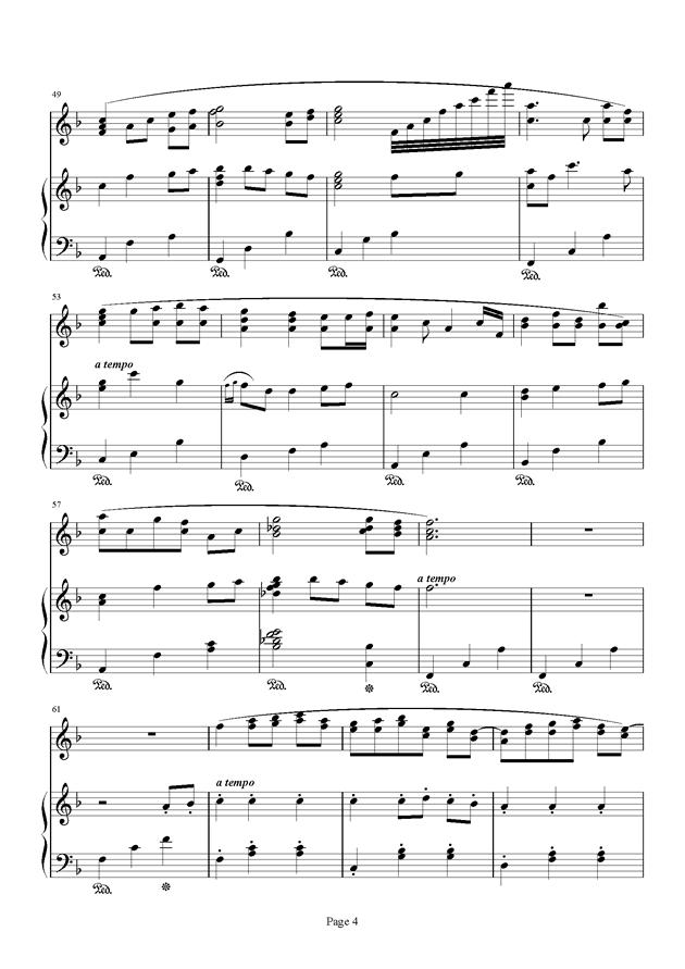 千与千寻和卡农合奏钢琴谱 第4页