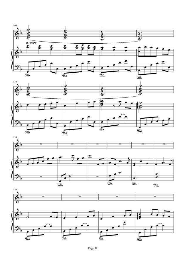 千与千寻和卡农合奏钢琴谱 第8页