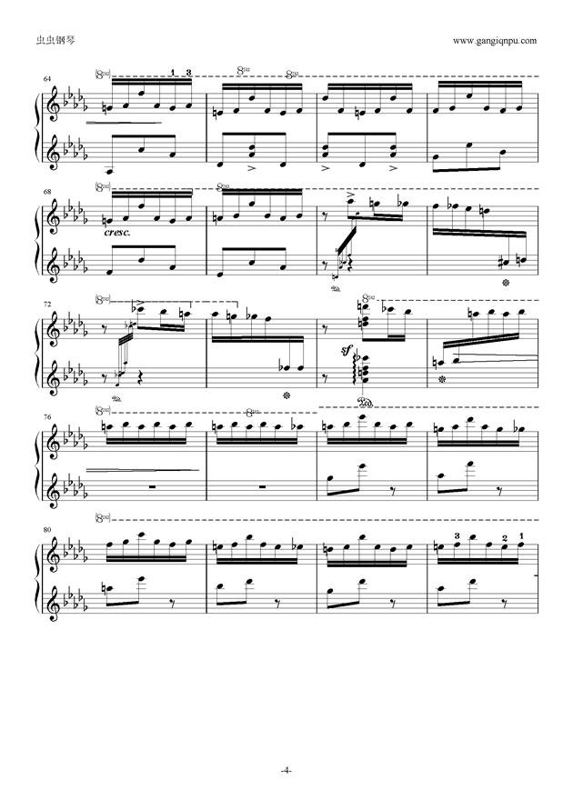 花纹钢琴谱 第4页