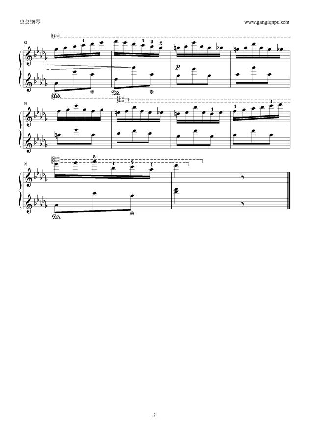 花纹钢琴谱 第5页