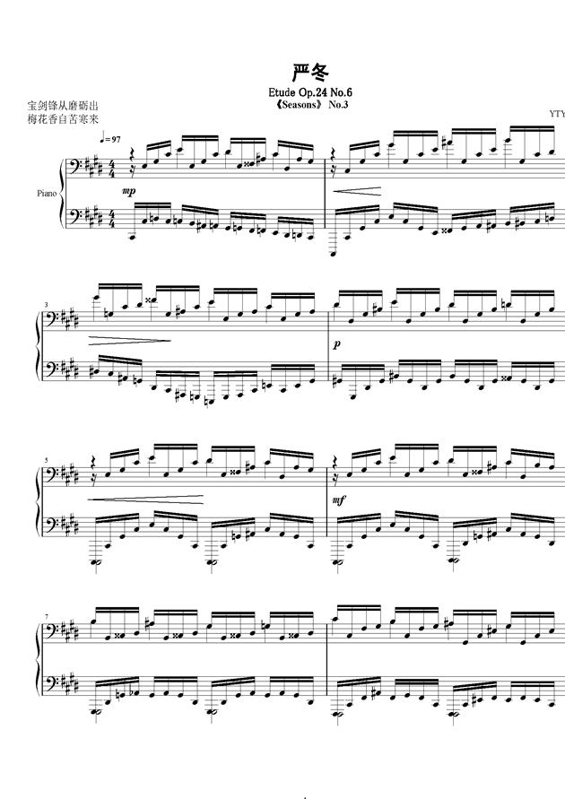 严冬钢琴谱 第1页