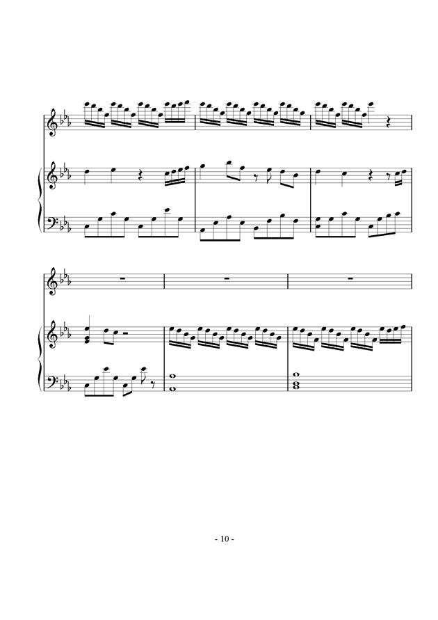 不朽钢琴谱 第10页