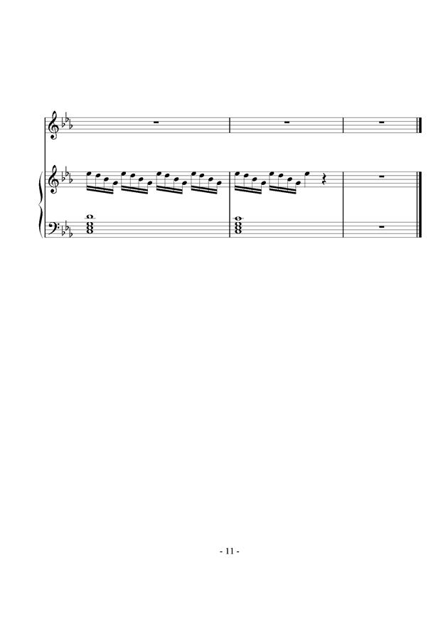 不朽钢琴谱 第11页