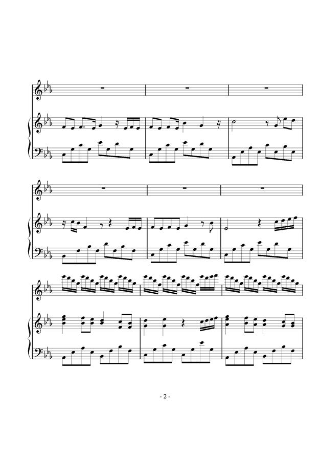 不朽钢琴谱 第2页