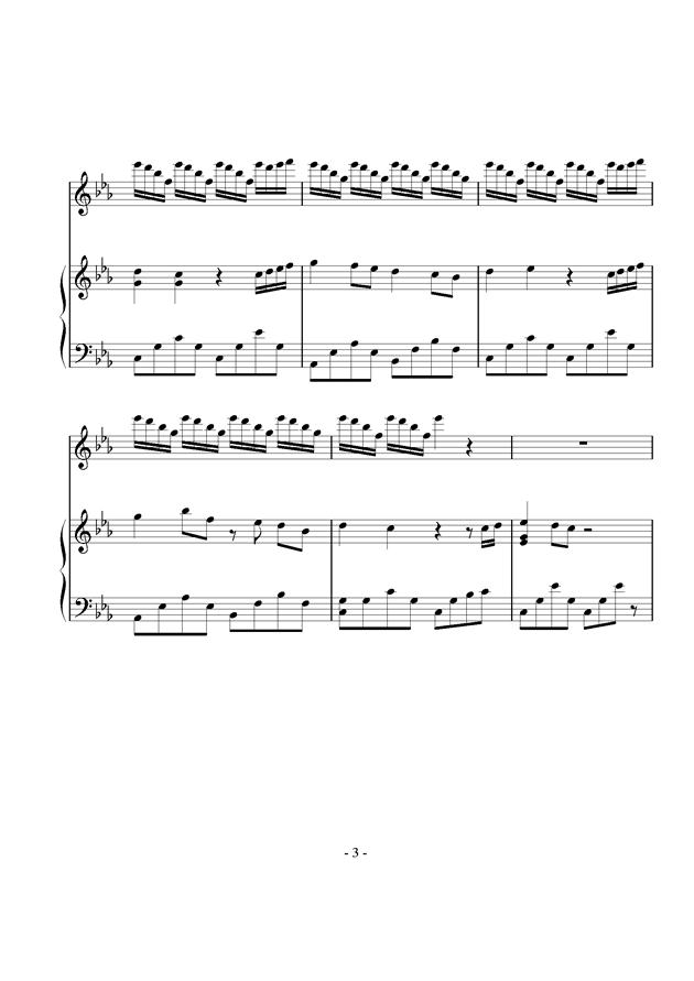 不朽钢琴谱 第3页