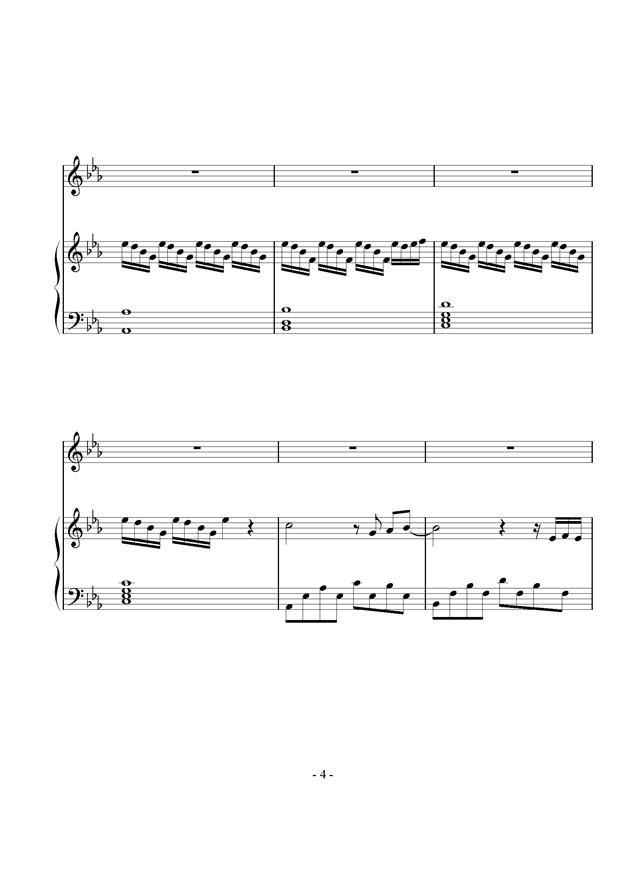 不朽钢琴谱 第4页