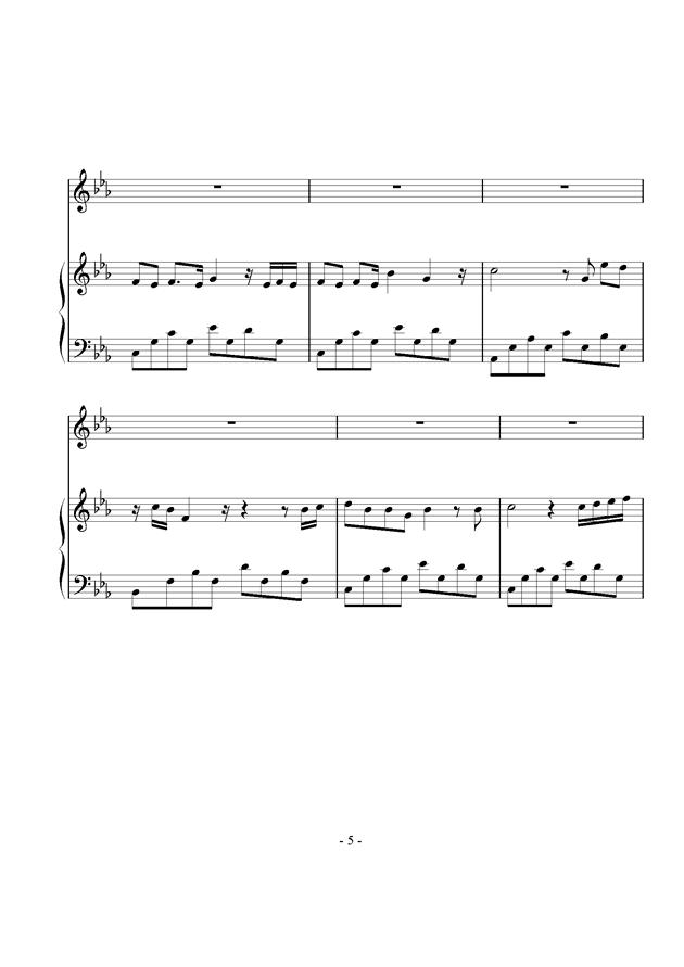 不朽钢琴谱 第5页