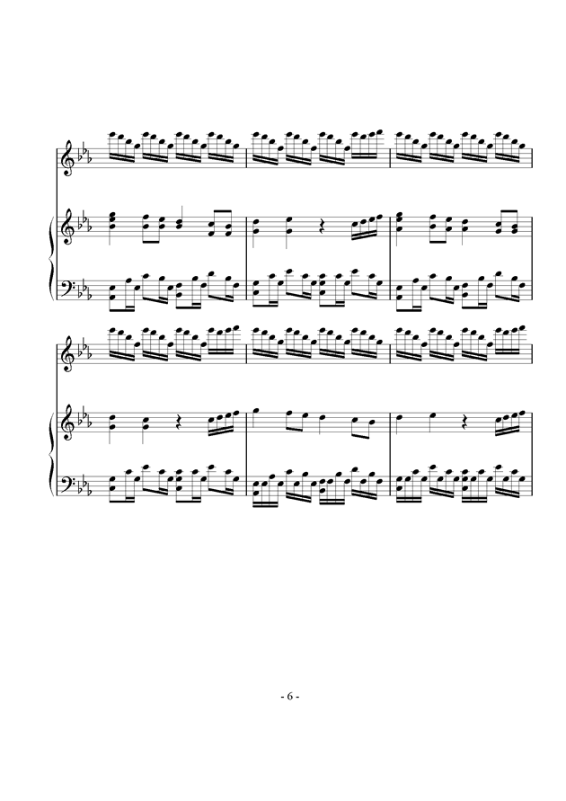 不朽钢琴谱 第6页