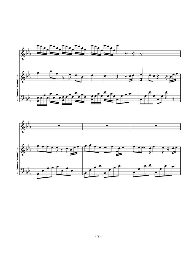 不朽钢琴谱 第7页