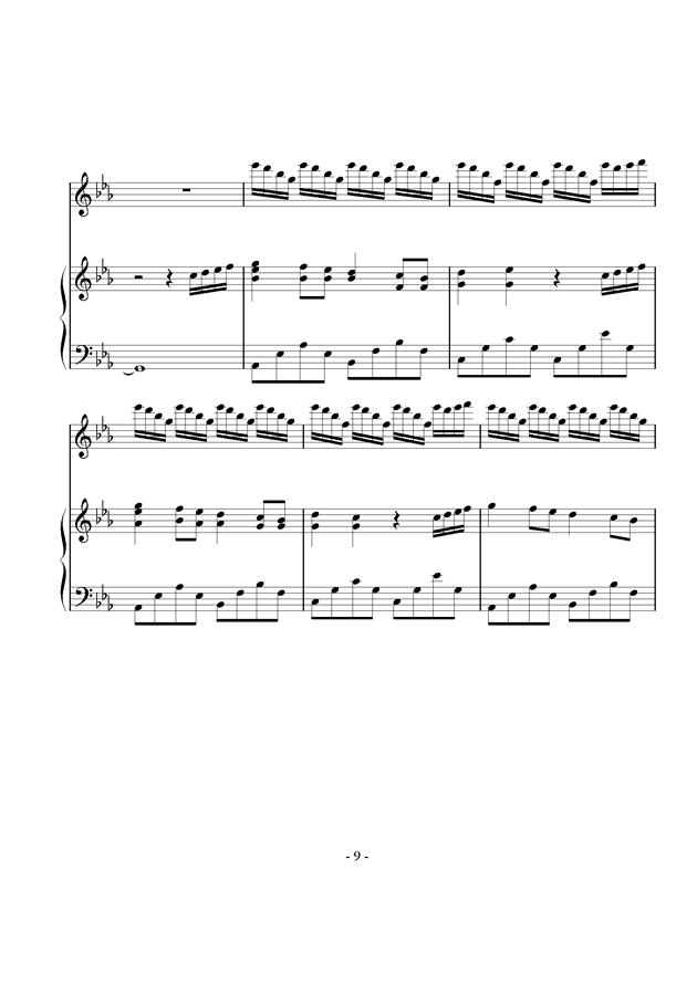 不朽钢琴谱 第9页
