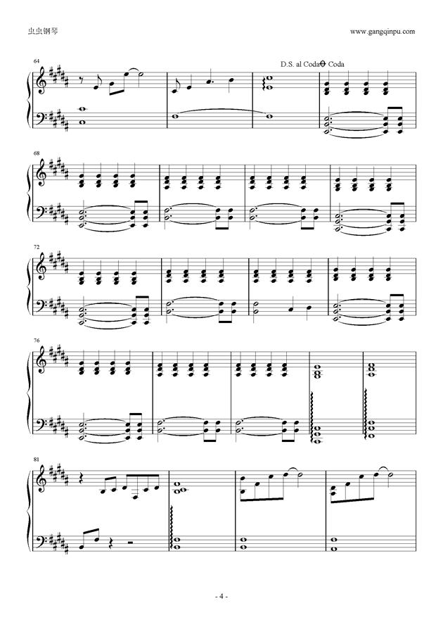 傲寒钢琴谱 第4页