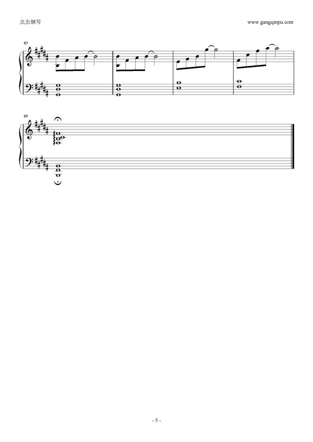 傲寒钢琴谱 第5页