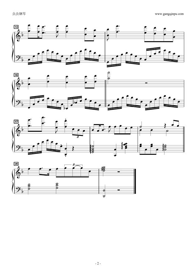 别害怕钢琴谱 第2页