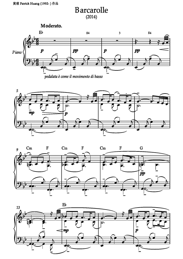 Barcarolle钢琴谱 第1页