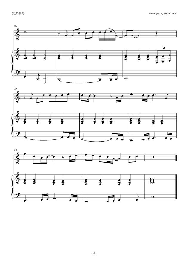 悬崖钢琴谱 第3页