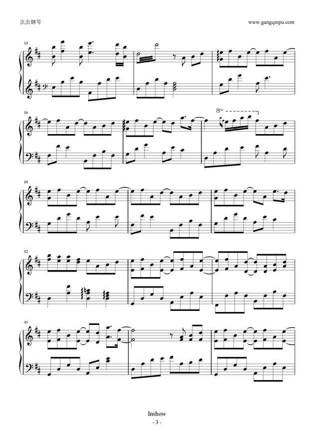 完整版 花千骨 插曲 张碧晨,年轮 完整版 花千骨 插曲 张碧晨钢琴谱