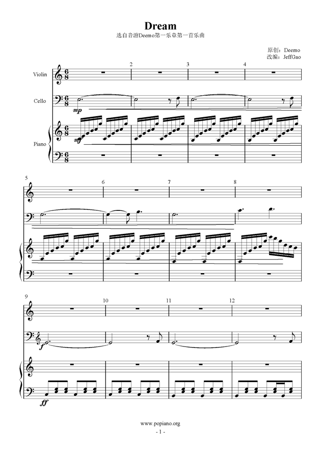 Dream钢琴谱 第1页