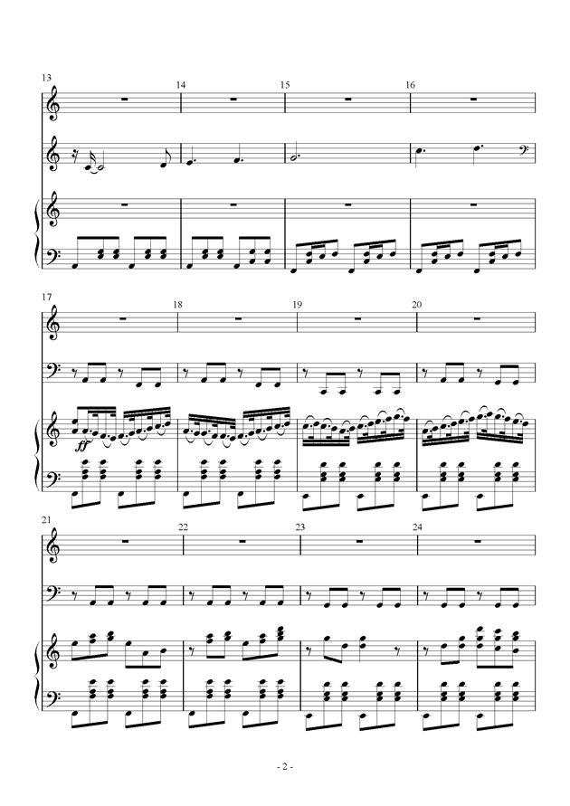 Dream钢琴谱 第2页