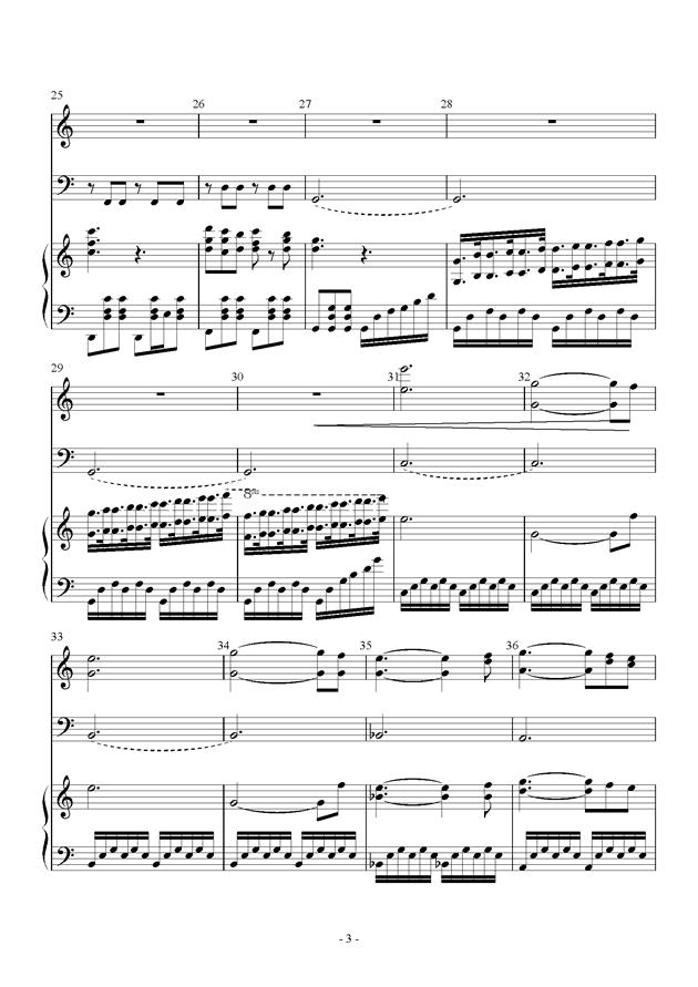 Dream钢琴谱 第3页