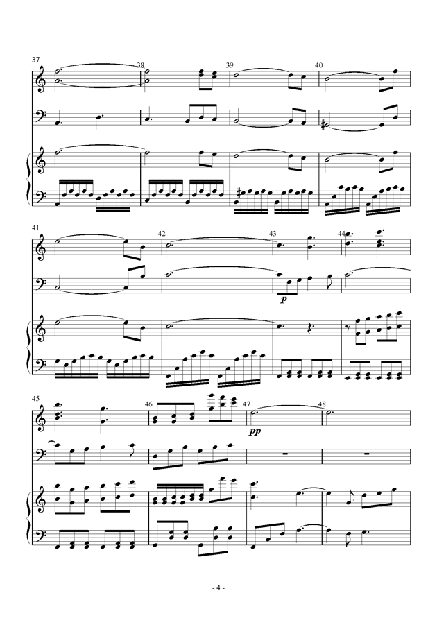 Dream钢琴谱 第4页